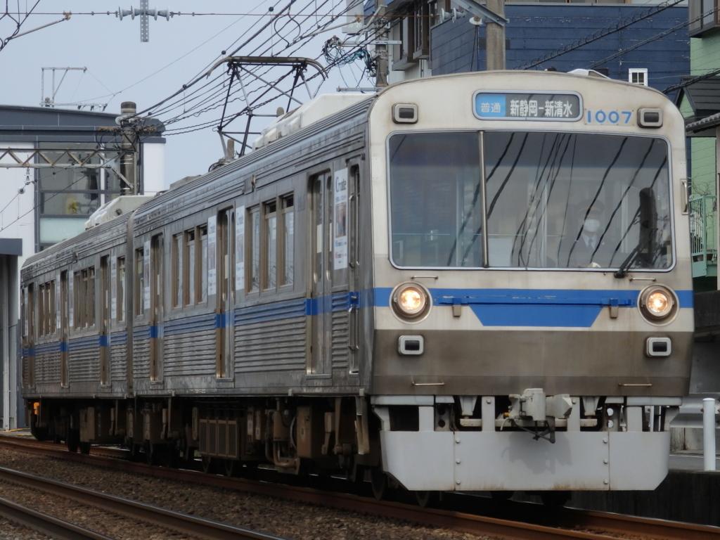 f:id:k-train8938:20180405120716j:plain