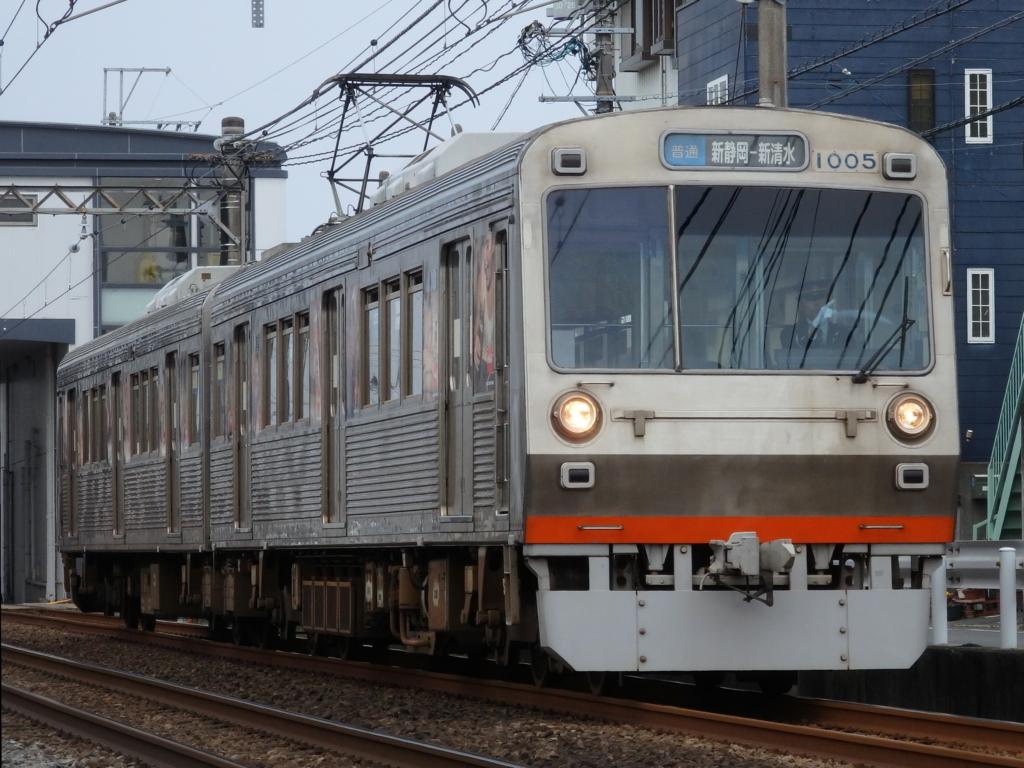 f:id:k-train8938:20180405120943j:plain