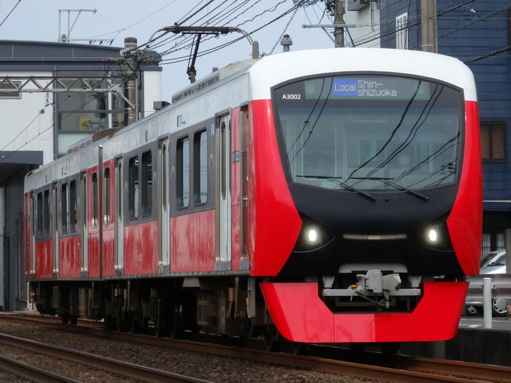 f:id:k-train8938:20180405121209j:plain