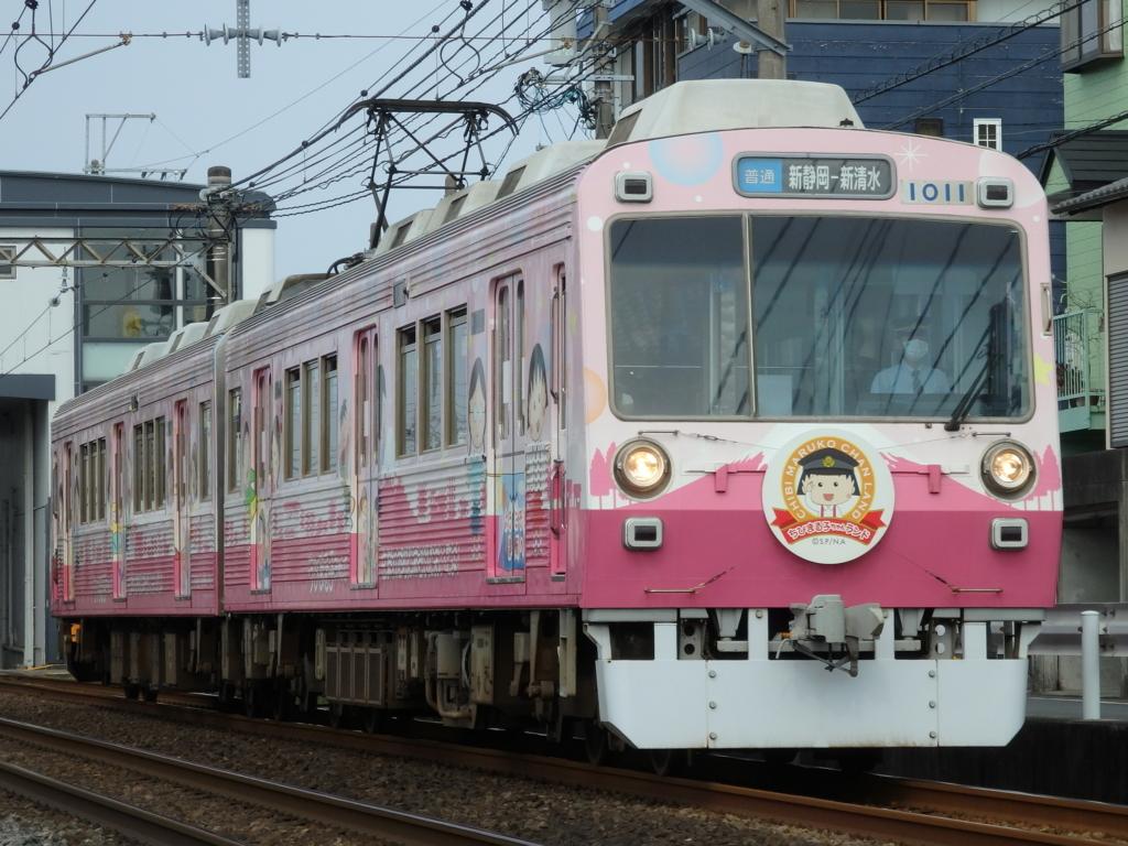 f:id:k-train8938:20180405121544j:plain