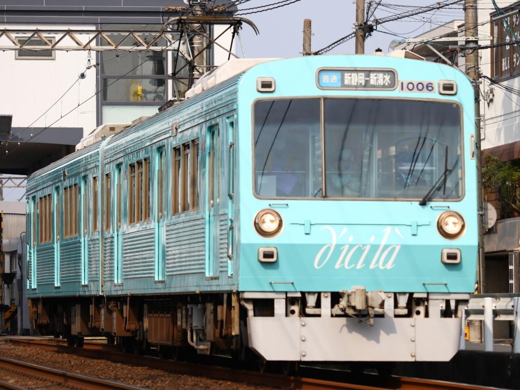 f:id:k-train8938:20180405123008j:plain