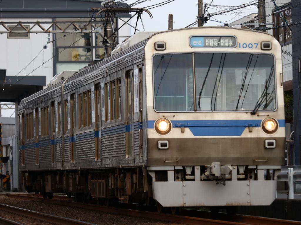 f:id:k-train8938:20180405123012j:plain