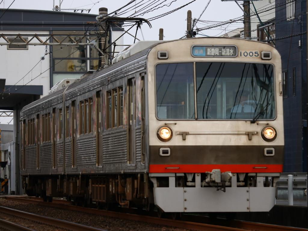f:id:k-train8938:20180405123016j:plain