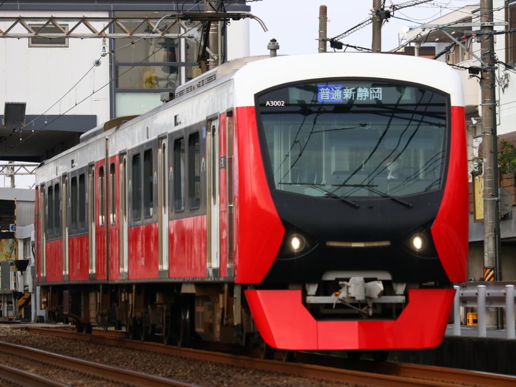 f:id:k-train8938:20180405123024j:plain