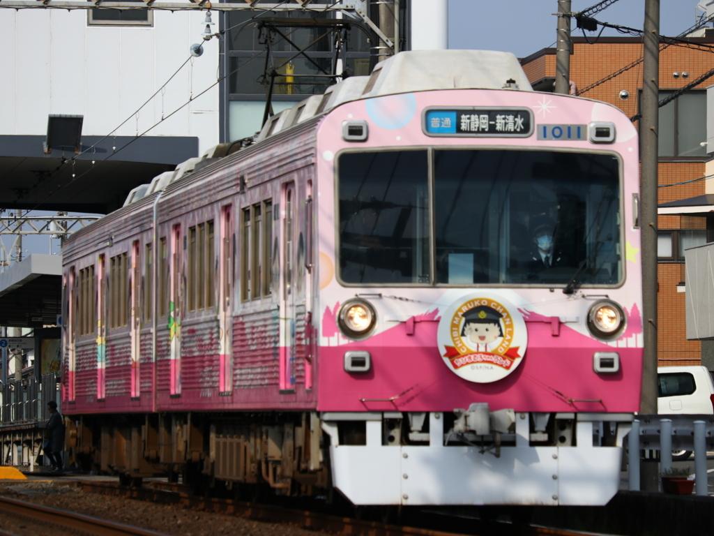 f:id:k-train8938:20180405123028j:plain