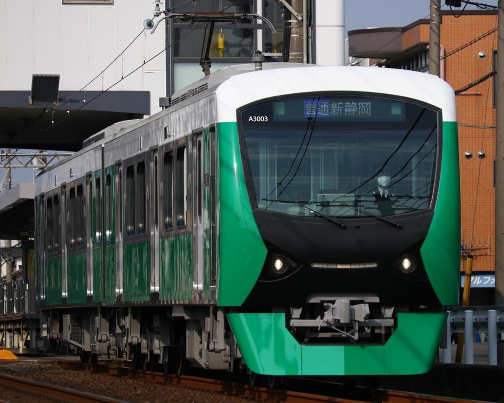 f:id:k-train8938:20180405123242j:plain