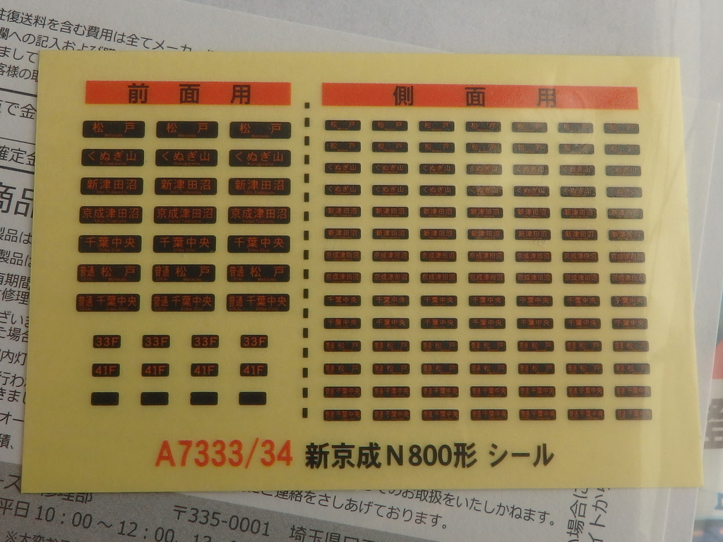 f:id:k-train8938:20181230213227j:plain