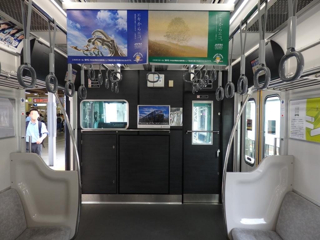f:id:k-train8938:20190113200842j:plain