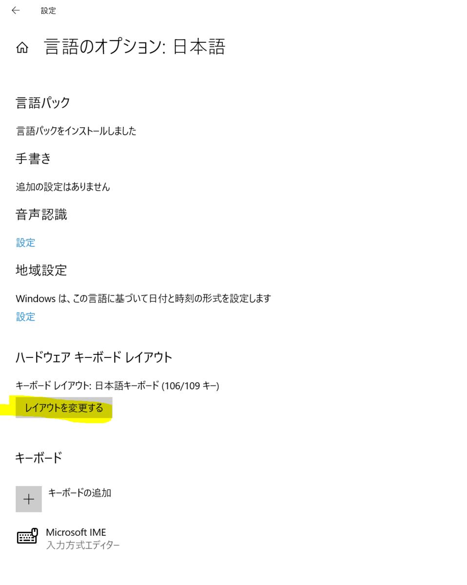 f:id:k-true:20200210224030p:plain