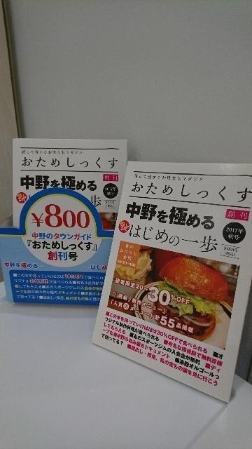 f:id:k-tsutsuji:20170905091744j:plain
