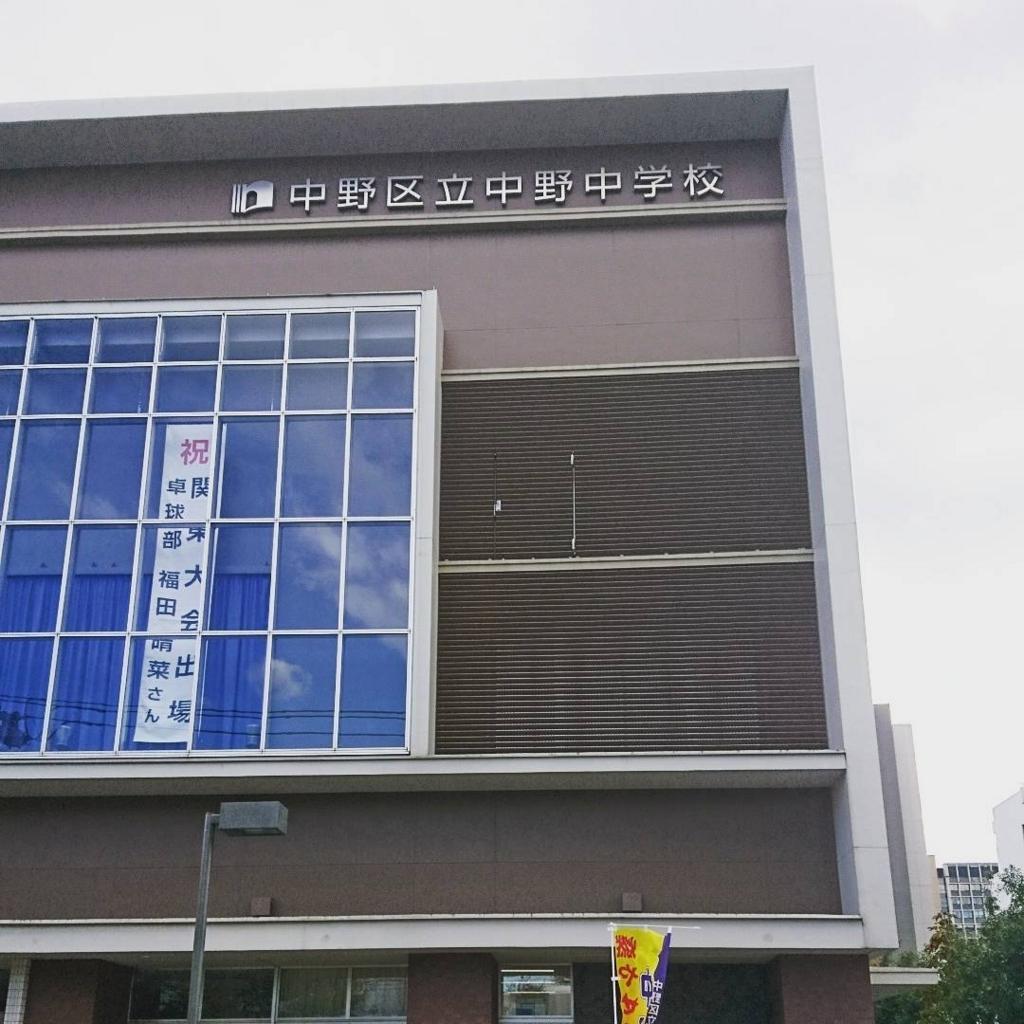 f:id:k-tsutsuji:20171121105616j:plain
