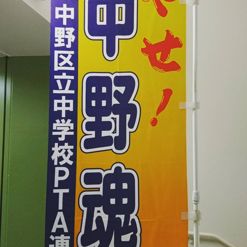 f:id:k-tsutsuji:20171122175918j:plain