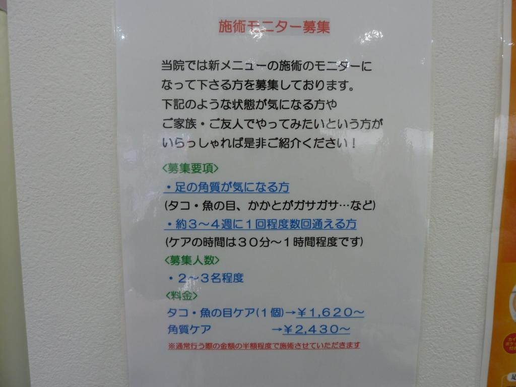 f:id:k-tsutsuji:20180130113852j:plain