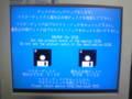 フロッピーのコピーはサービススイッチを入れたまま電源投入。