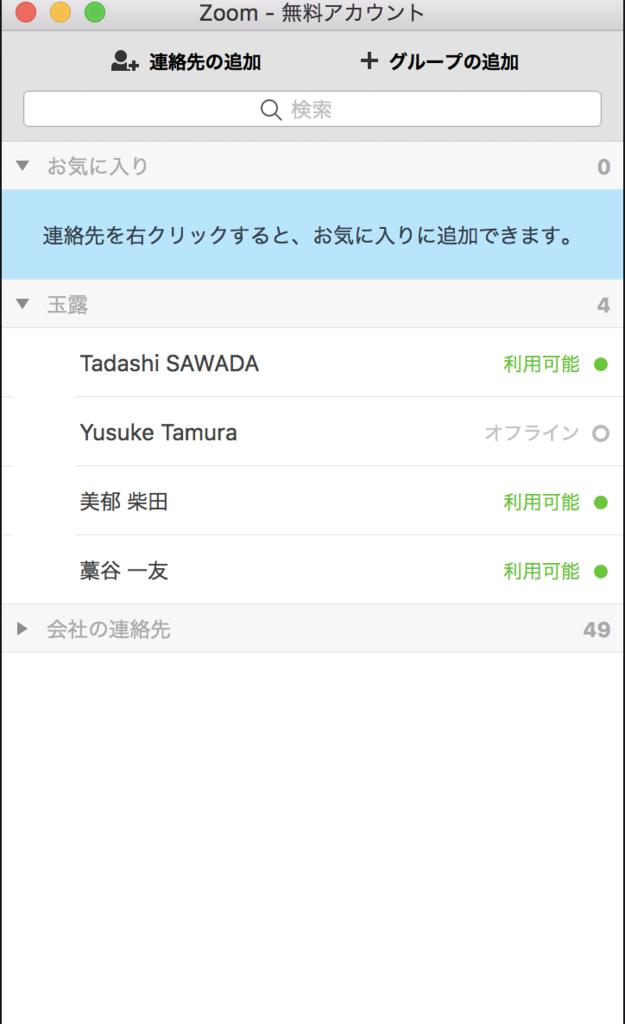 f:id:k-waragai:20180820000825p:plain