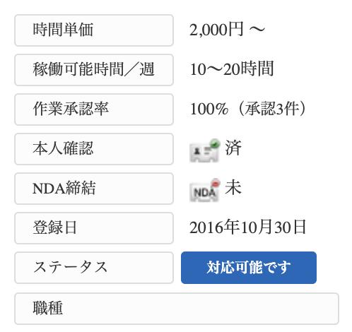 f:id:k-waragai:20191117192459p:plain
