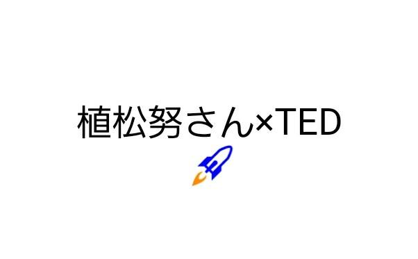 f:id:k-y-s-20120421:20180204003851j:image