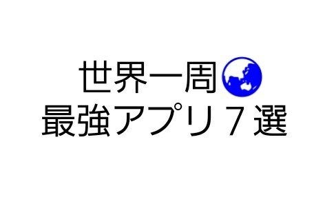 f:id:k-y-s-20120421:20180204211417j:image