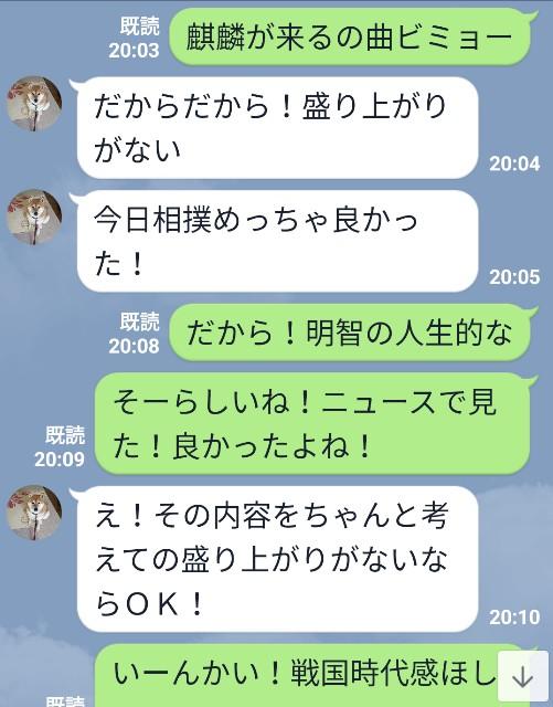 f:id:k-yazama:20210626103827j:image