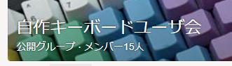 f:id:k-yoshida33:20190221223448p:plain