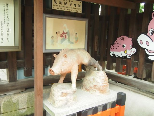 f:id:k-yoshiko:20160701124652j:plain