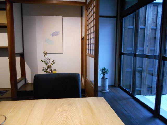 f:id:k-yoshiko:20161114131906j:plain