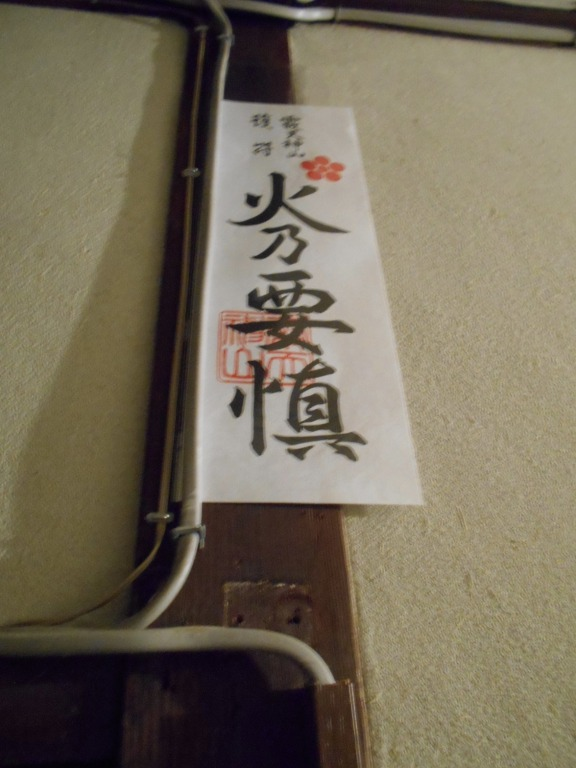 f:id:k-yoshiko:20170716231556j:plain