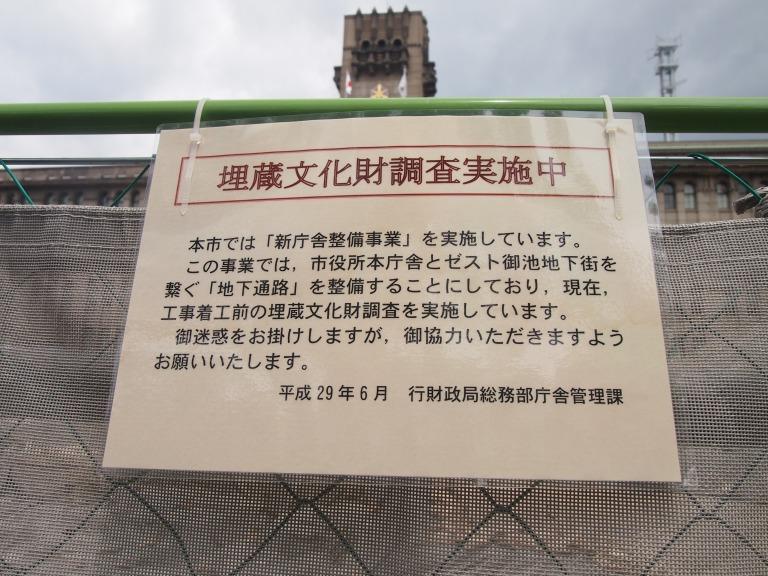 f:id:k-yoshiko:20170720232528j:plain