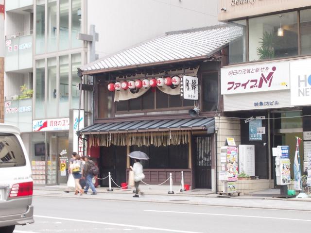 f:id:k-yoshiko:20170724234207j:plain