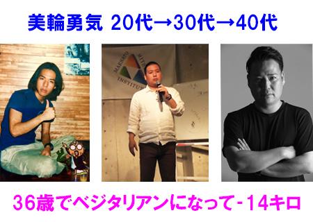 f:id:k-yukey:20200422120132j:plain