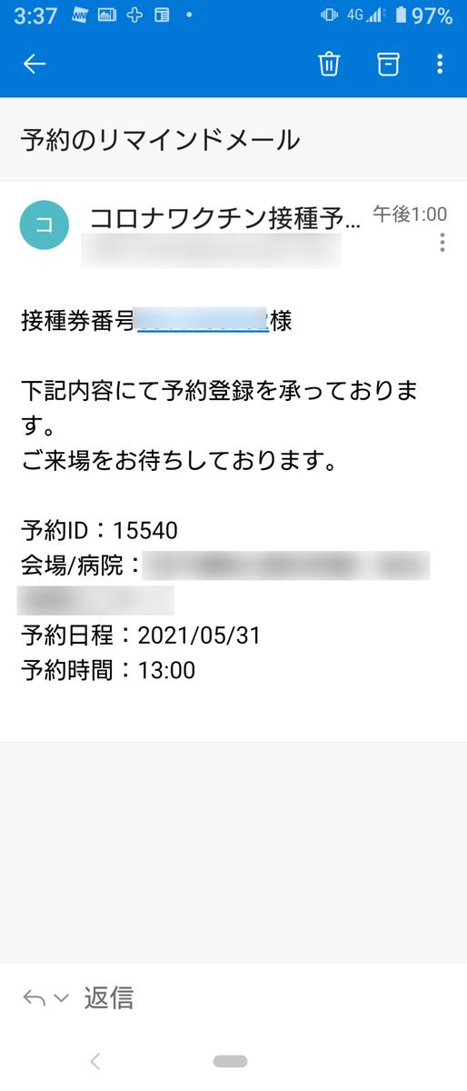 f:id:k0013293:20210531185843p:plain