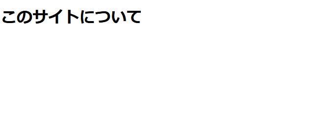 f:id:k01ken:20180115182344p:plain
