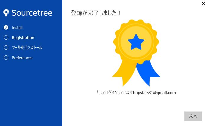 f:id:k01ken:20190414120245p:plain