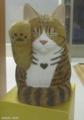 [西誠人][猫][木彫り]招き猫を彫ろう キャットカーヴィング -2