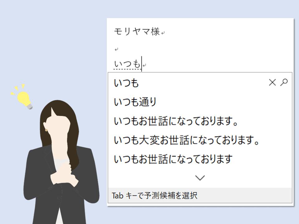 f:id:k02shu:20190904004901p:plain
