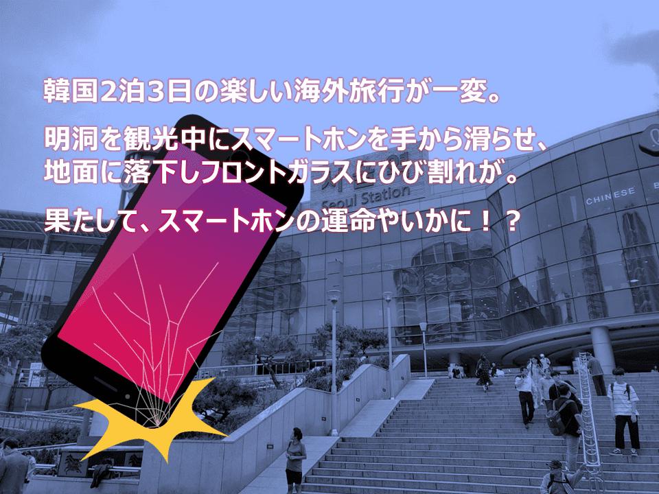 f:id:k02shu:20190908193412p:plain