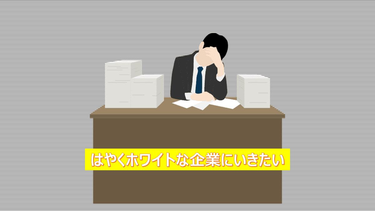 f:id:k02shu:20190926001637p:plain