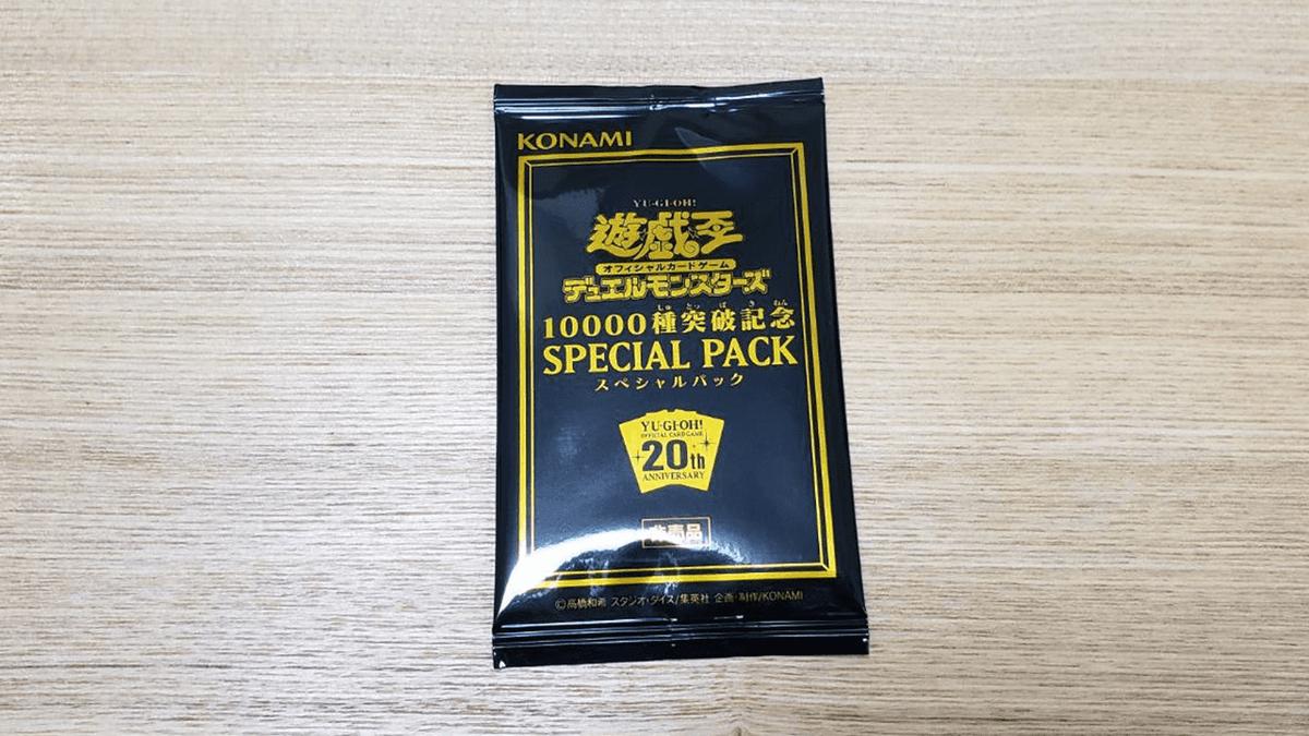 f:id:k02shu:20191104190105p:plain