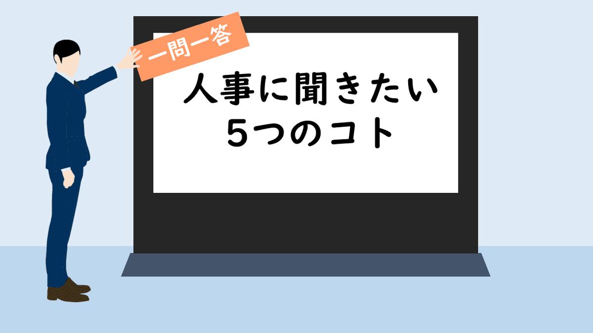 f:id:k02shu:20200405161205p:plain