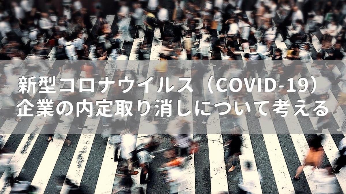 f:id:k02shu:20200418110812j:plain