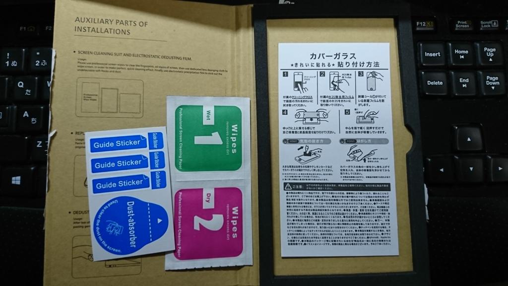 f:id:k0bakatsu:20161215011143j:plain
