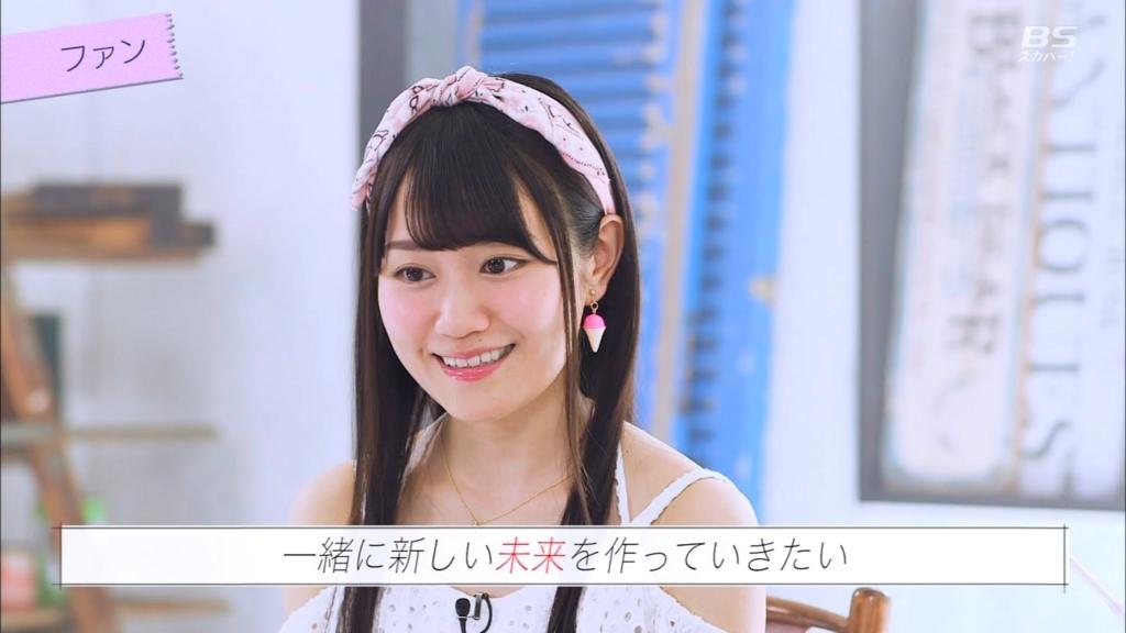 f:id:k0bakatsu:20170401023250j:plain