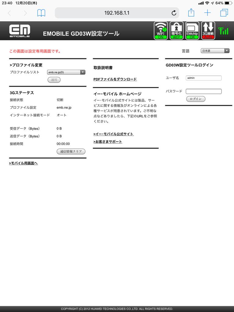 f:id:k0bakatsu:20181222101454p:plain