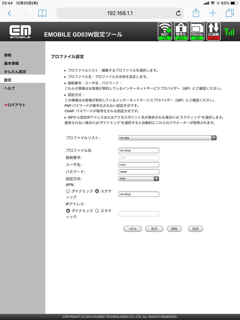 f:id:k0bakatsu:20181222102545p:plain