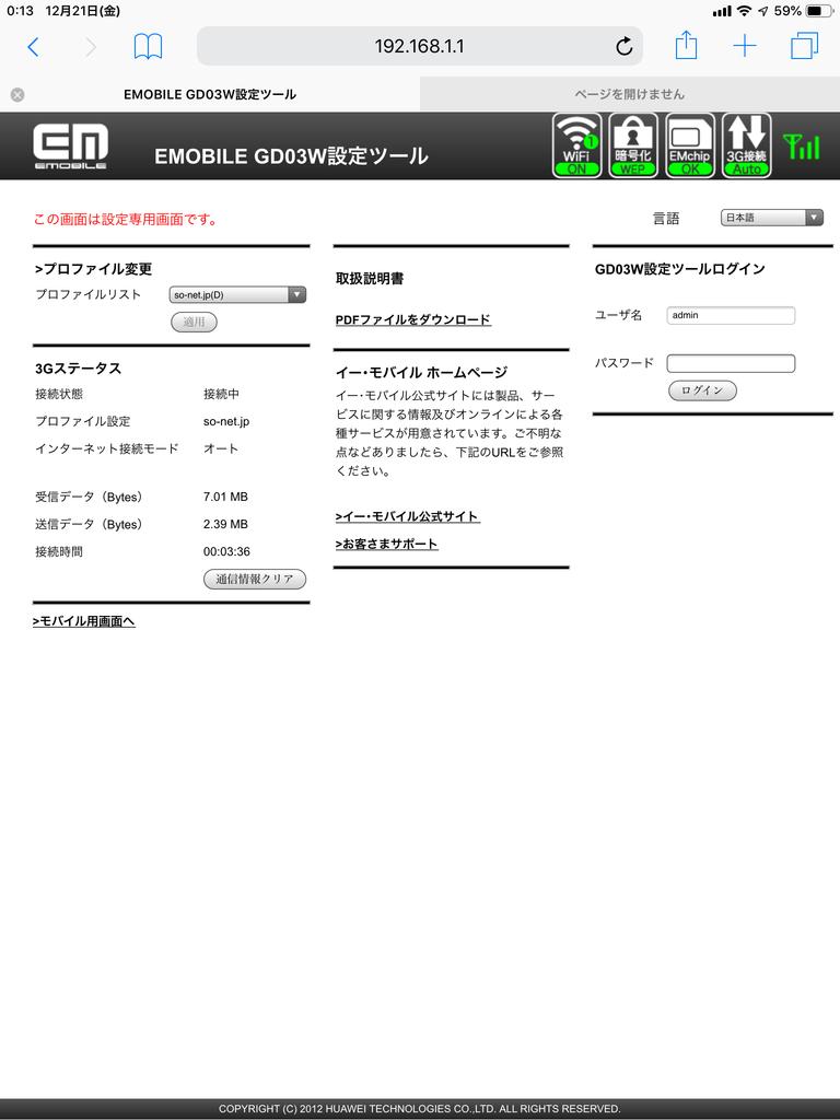 f:id:k0bakatsu:20181222102842p:plain