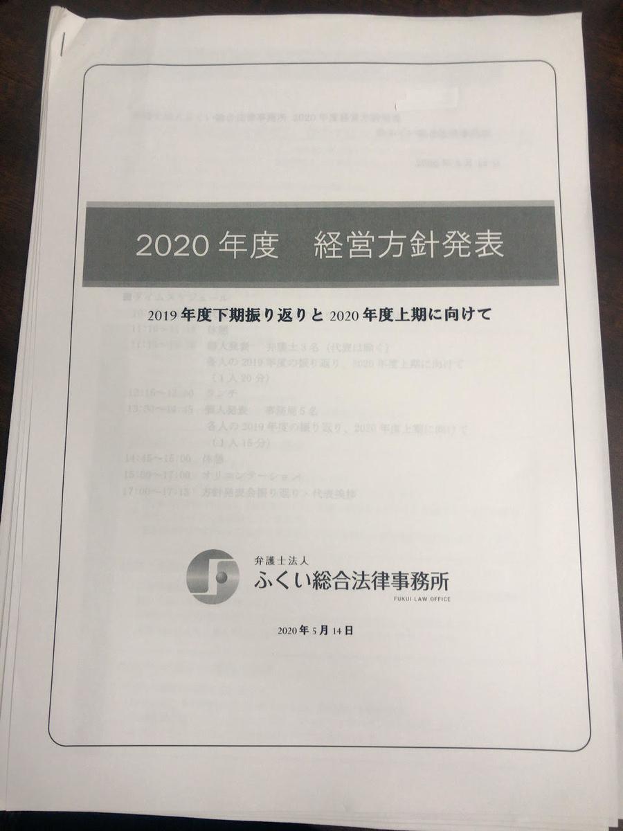 f:id:k0ma8da:20200515100151j:plain