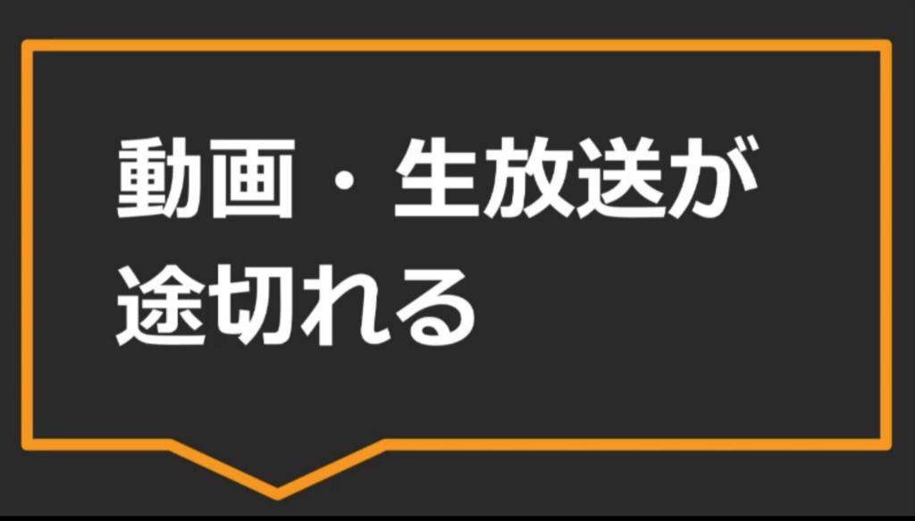 f:id:k0ta0uchi:20180126090601p:plain