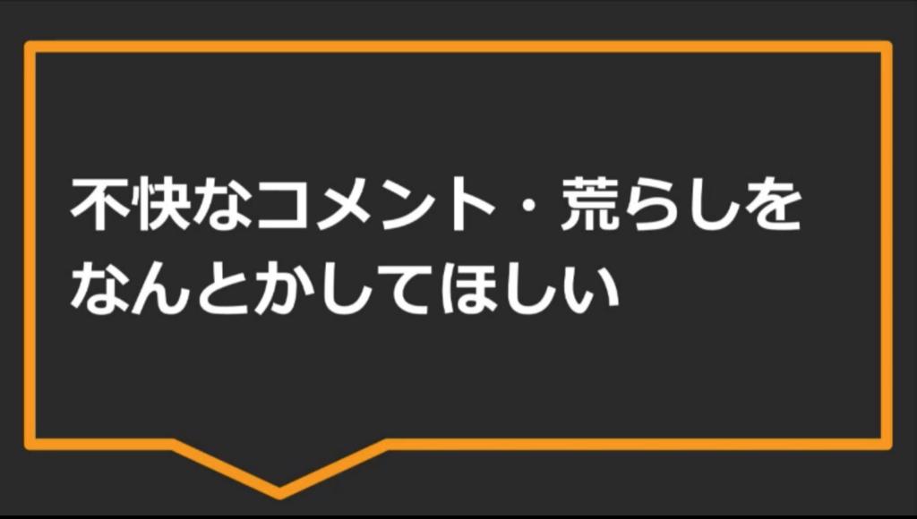 f:id:k0ta0uchi:20180126090831p:plain