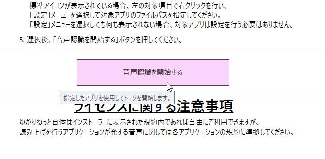 f:id:k0ta0uchi:20210406213253p:plain