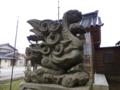 田中八幡神社